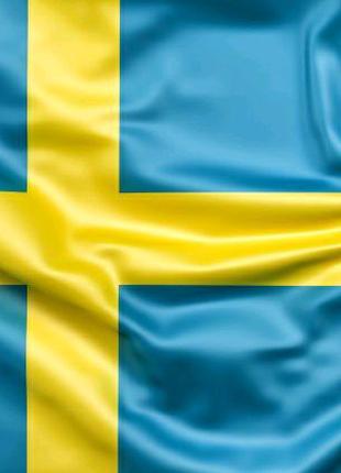 Робота в Швеции