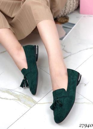 ❤ женские зеленые лоферы туфли ❤