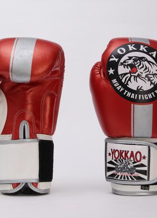 Перчатки боксерские YOKKAO YK-016 кожа (12-14oz)