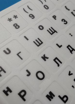 Качественные наклейки на клавиатуру русские буквы алфавит ноутбук