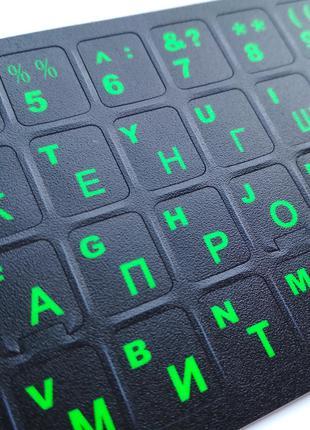 Пластиковые наклейки русские буквы на клавиатуру ноутбук компьюте