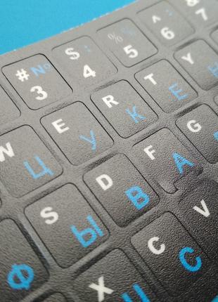 Наклейки буквы на клавиатуру ноутбук компьютер русская раскладка