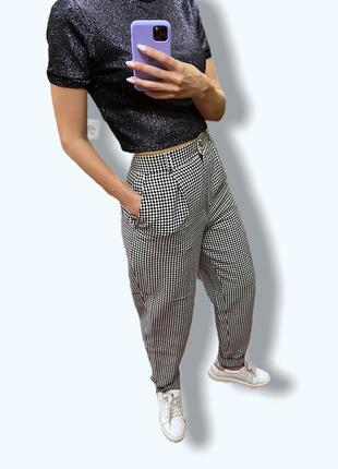 Модные брюки бананы штаны с высокой талией