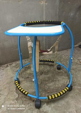 Ходунки детские ДЦП со столиком от 2 -х до 6-7 лет