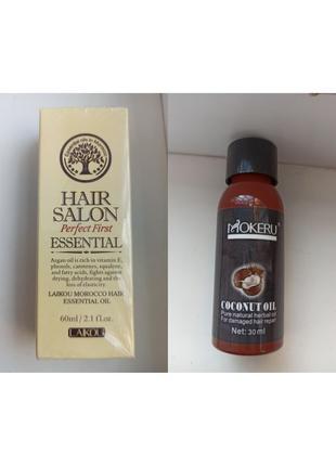 Мароканское масло арганы и кокоса для волос