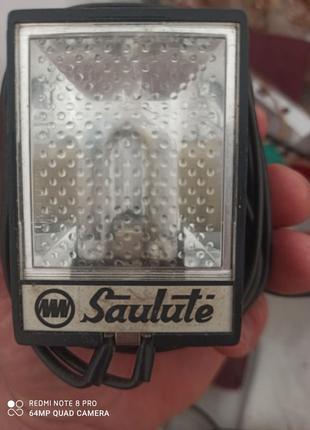 Фотовспышка Саулуте. Saulute