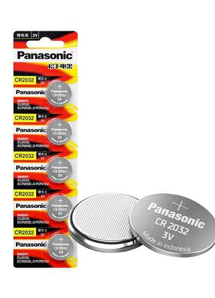 Батарейки CR2032 Panasonic (5 шт)