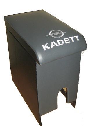 Подлокотник Opel Kadett (Опель Кадет)