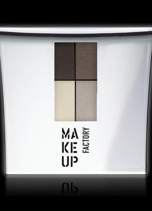 Тени для век make up factory eye colors 04