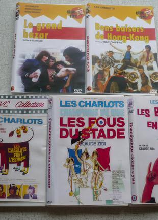 Комик-группа Шарло (Les Charlots) - фильмы - DVD