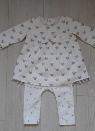 Комплект: платье + лосины на 9-12 месяцев