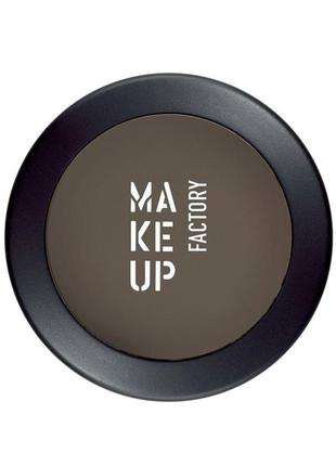 Тени для век make up factory mat eye shadow mono 04