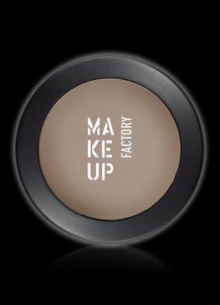Тени для век make up factory mat eye shadow mono 08