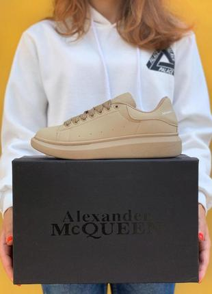 Alexander mcqueen oversized sneakers beige кроссовки маквин