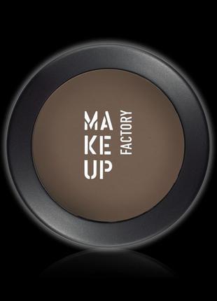 Тени для век make up factory mat eye shadow mono 10