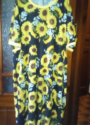 Платье длинное БОХО. Для дома встречать гостей .Для прогулок