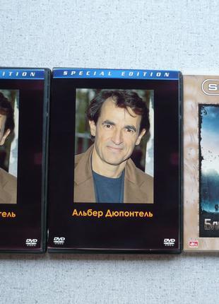 Альбер Дюпонтель - фильмы - DVD