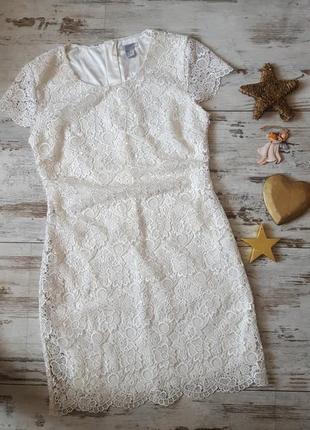 Нарядное гипюровое недное платье коктельное