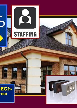 Работа для строителей - фасадчиков. Оплата до 3500 евро в месяц.