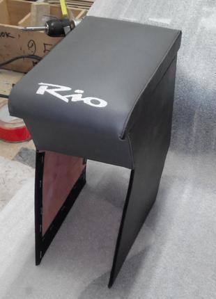 Подлокотник KIA Rio (Киа Рио) до 2010