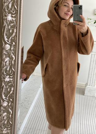 Шуба меховое пальто с капюшоном натуральная 100% овчина