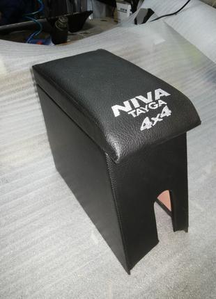 Подлокотник ВАЗ Нива 2121 тайга