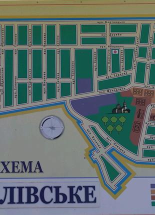 Продам земельный участок в Петропавловском