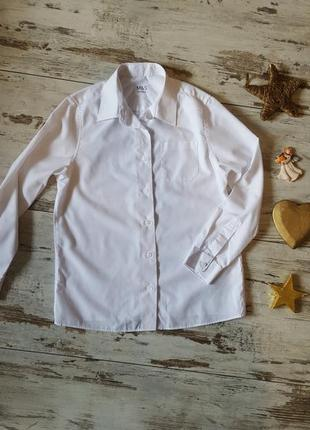 Рубашка школьная  длинный рукав