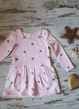 Теплое утепленное платье баечка сердечки