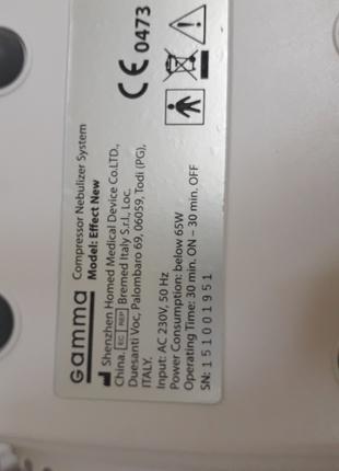 Ингалятор компрессорный,небулайзер