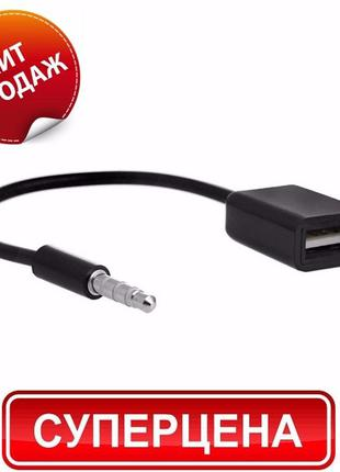 USB-AUX RIDX adapter audio шнур Mp3 audio юсб аукс переходник