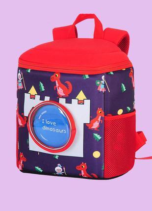 Детский рюкзак, синий. замок и драконы.