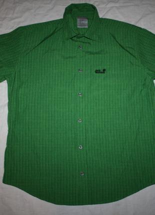 Трекинговые фирменные рубашки для путешествий