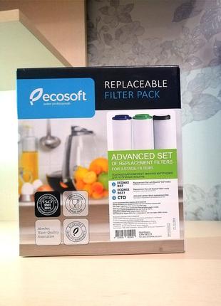 Улучшенный комплект сменных картриджей Ecosoft для тройных фильтр