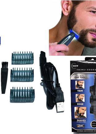 Триммер – бритва для мужчин micro touch solo, мужская машинка ...