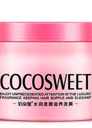 Маска для восстановления и разглаживания волос Bioaqua Cocosweet