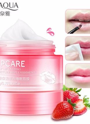 Клубничная маска-бальзам для губ Bioaqua Lipcare Lip Sleeping