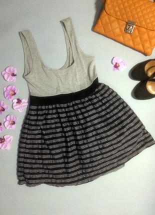 Красивое мини платье в полоску юбка сарафан