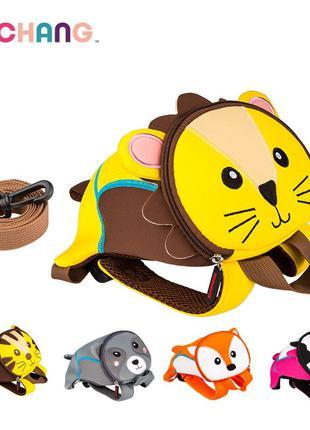 Рюкзак детский. лев.
