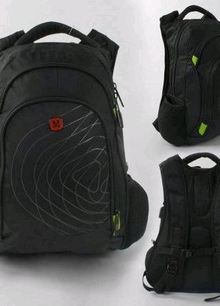 Рюкзак школьный городской C 43540 с 2 карманами, usb кабелем