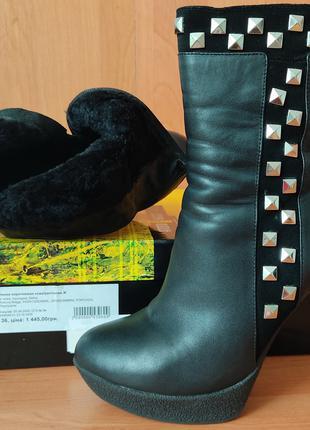 Ботинки полусапожки Antonio Biaggi