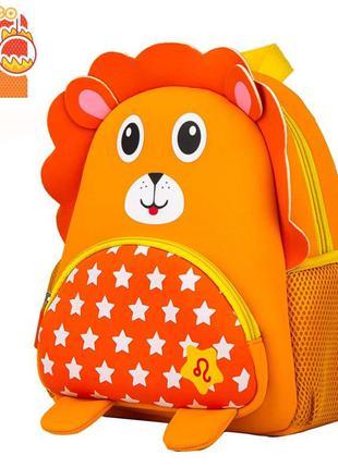 Детский рюкзак. лео. знаки зодиака.