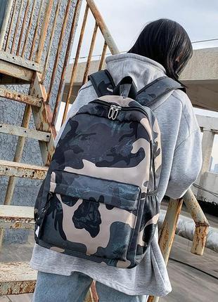 Мужской городской школьный  дорожный рюкзак хаки