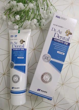 Зубная паста Dr.Ag Dental с серебром, мятой и бамбуковой солью