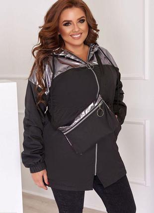 Стильная осенняя куртка + сумка большие размеры