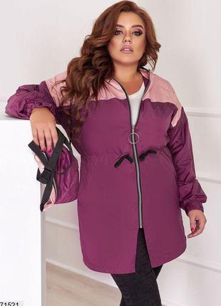 Осенняя куртка плащевка с сумкой большие размеры