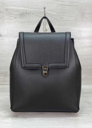 Женский базовый городской сумка рюкзак черный трансформер а4