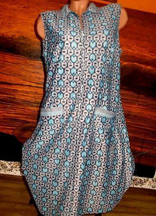 Платье нейлоновое 46-48 размера