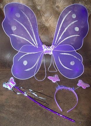 Костюм маскарадный набор бабочка фея новый