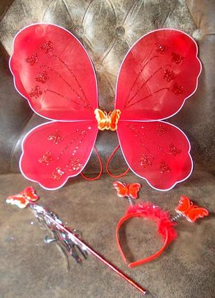Набор маскарадный костюм бабочка фея новый